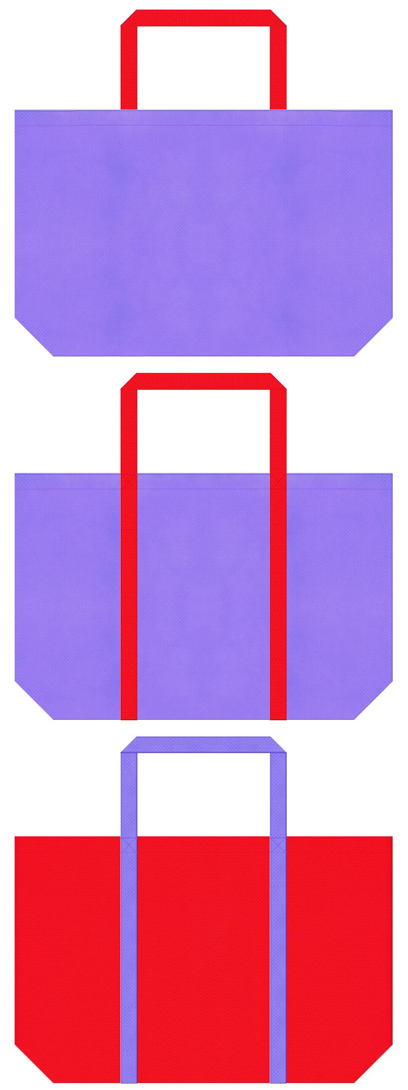 薄紫色と赤色の不織布ショッピングバッグデザイン。