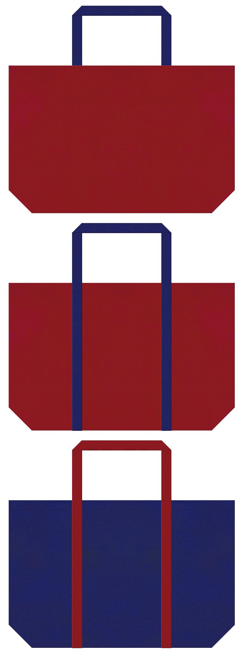 デニム・カジュアル・アウトレット・カジュアル衣料のショッピングバッグにお奨め:エンジ色と明るい紺色の不織布ショッピングバッグのデザイン