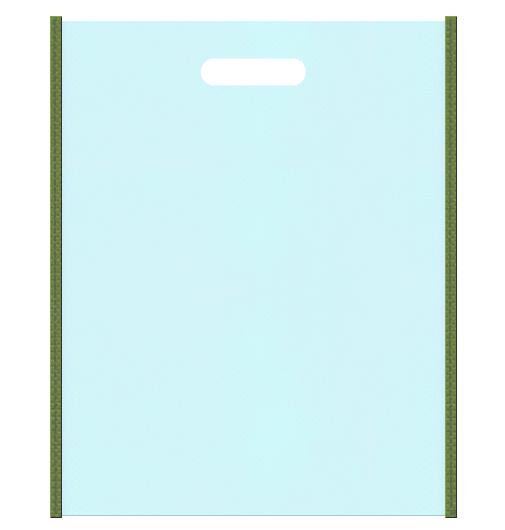 不織布バッグ小判抜き メインカラー草色とサブカラー水色の色反転