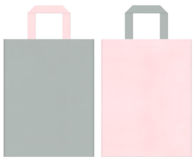 オフィスウェア・事務服・制服のイベントにお奨めの不織布バッグデザイン:グレー色と桜色のコーディネート