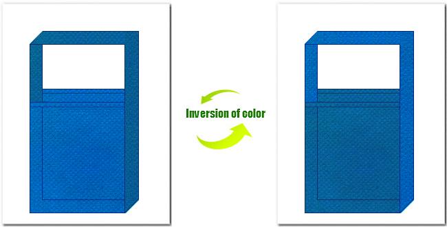 不織布ショルダーバッグのデザイン:不織布No.22スカイブルーと不織布No.28スポルトブルーの組み合わせ