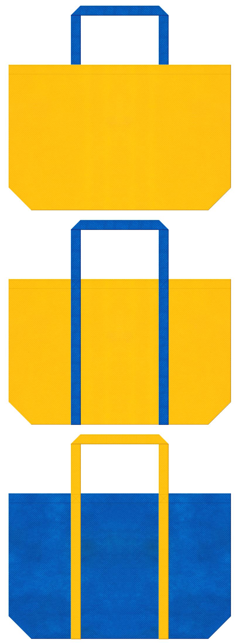 不織布バッグのデザイン:不織布カラーNo.4パンプキンイエローとNo.22スカイブルーの組み合わせ