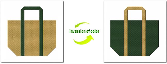 不織布No.23ブラウンゴールドと不織布No.27ダークグリーンの組み合わせのショッピングバッグ