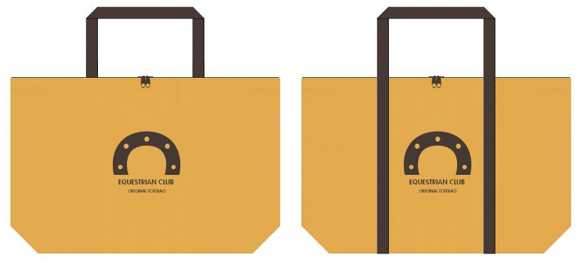 黄土色とこげ茶色の不織布ショッピングバッグのコーデ:ウェスタン風