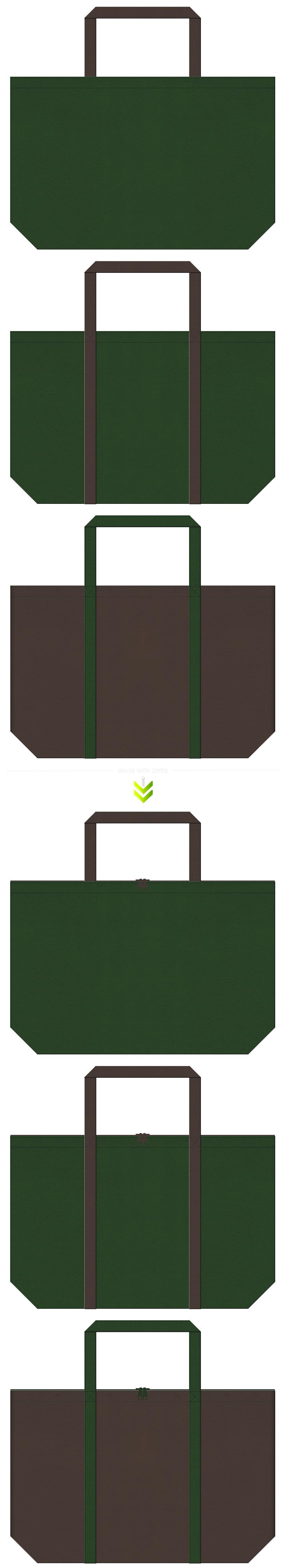 黒板・ビリヤード台・カジノ・ルーレット・もみの木・登山・アウトドア・キャンプ・迷彩色・密林・アマゾン・ジャングル・探検・アニマル・恐竜・ゲーム・テーマパーク・メンズ・アンティーク・ヴィンテージ・ワイルド感のあるエコバッグにお奨めの不織布バッグデザイン:濃緑色・深緑色とこげ茶色のコーデ