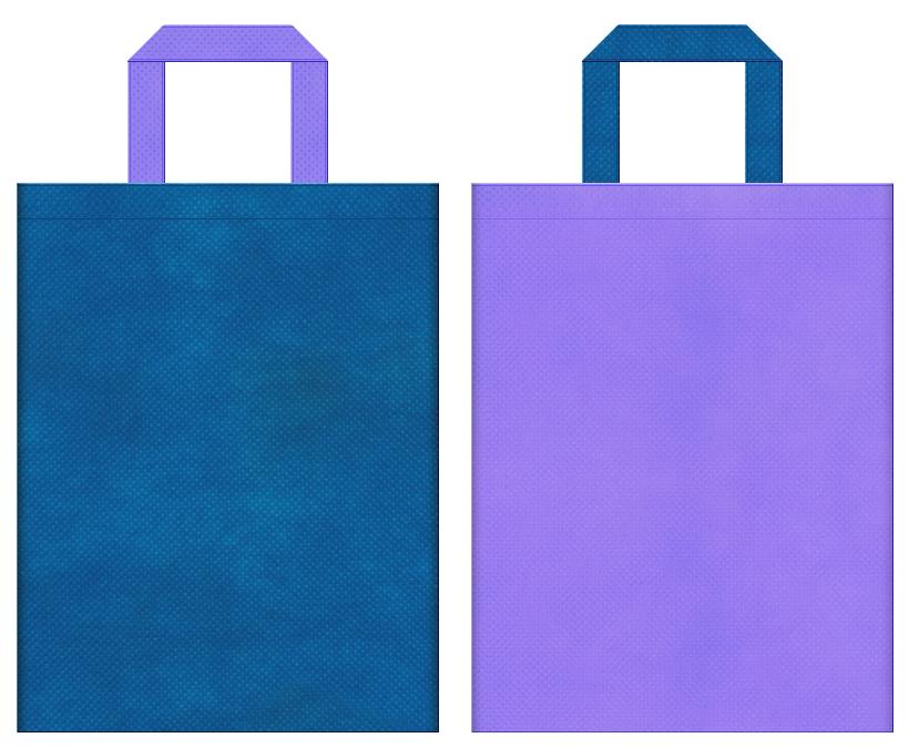 不織布バッグのデザイン:青色と薄紫色のコーディネート