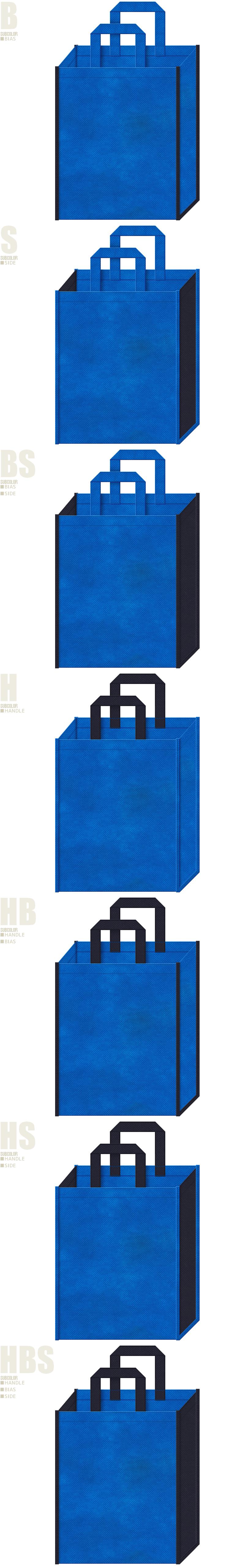 不織布トートバッグのデザイン例-不織布メインカラーNo.22+サブカラーNo.20の2色7パターン