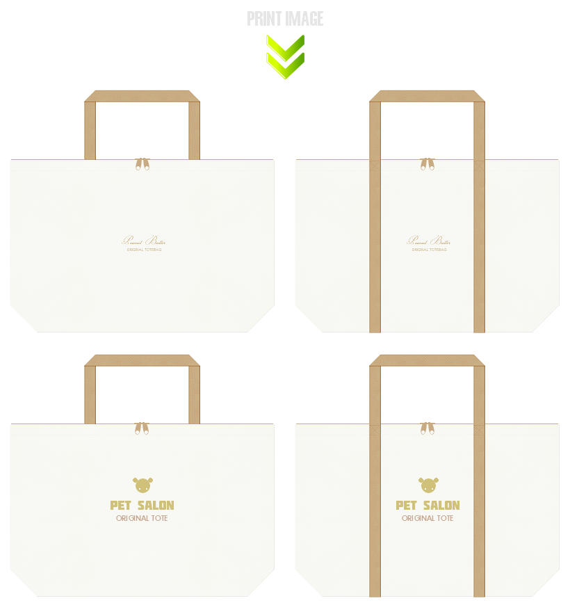 オフホワイト色とカーキ色の不織布ショッピングバッグのコーデ:ピーナツバター風の配色で、ベーカリーショップにお奨めの配色です。