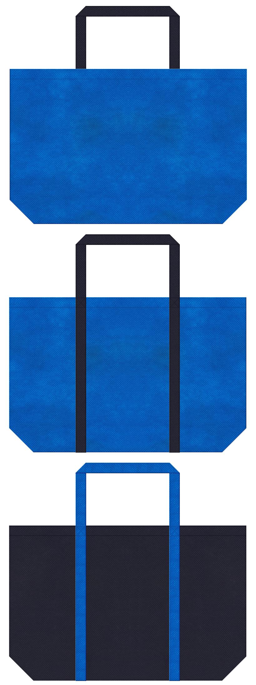 不織布トートバッグ 舟底タイプ 不織布カラーNo.22スカイブルーとNo.20ナイトブルーの組み合わせ