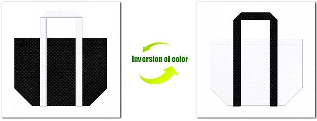 不織布No.9ブラックと不織布No.15ホワイトの組み合わせの不織布バッグ