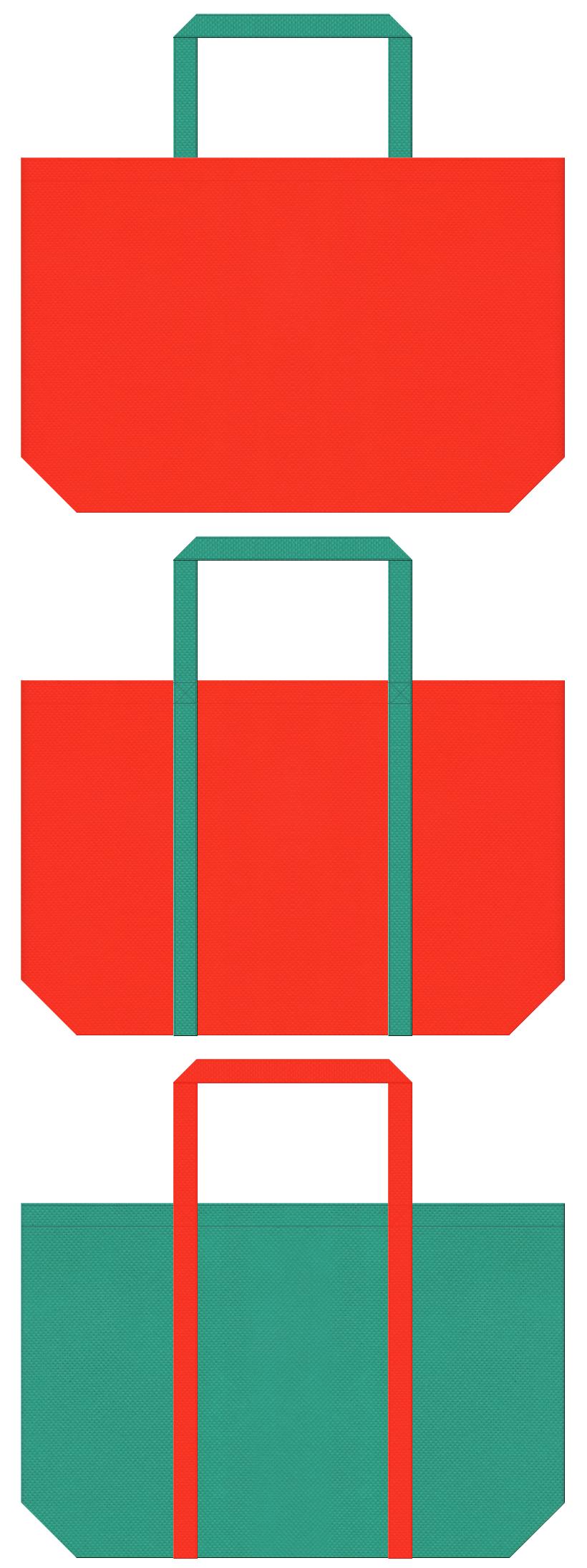 オレンジ色と青緑色の不織布ショッピングバッグデザイン。