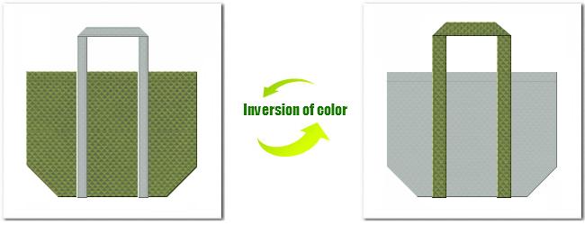 不織布No.34グラスグリーンと不織布No.2ライトグレーの組み合わせのエコバッグ