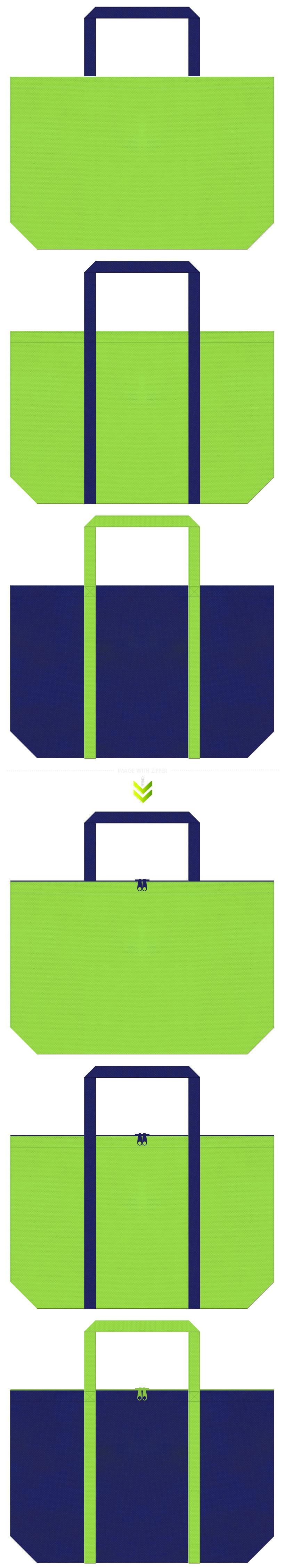 黄緑色と明るい紺色の不織布エコバッグのデザイン。ランドリーバッグにお奨めの配色です。