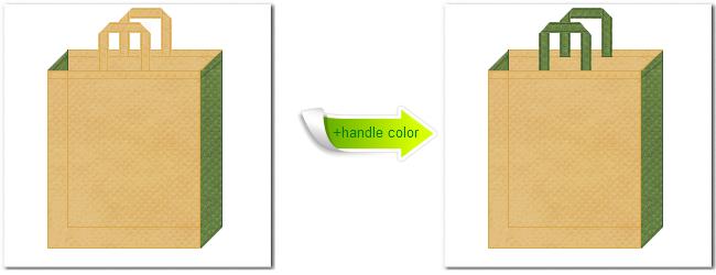 不織布No.8ライトサンディーブラウンと不織布No.34グラスグリーンの組み合わせのトートバッグ
