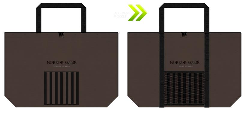 不織布バッグのデザイン:ホラーゲームの展示会用バッグ・・・メッシュポケット追加で更に闇のイメージに。
