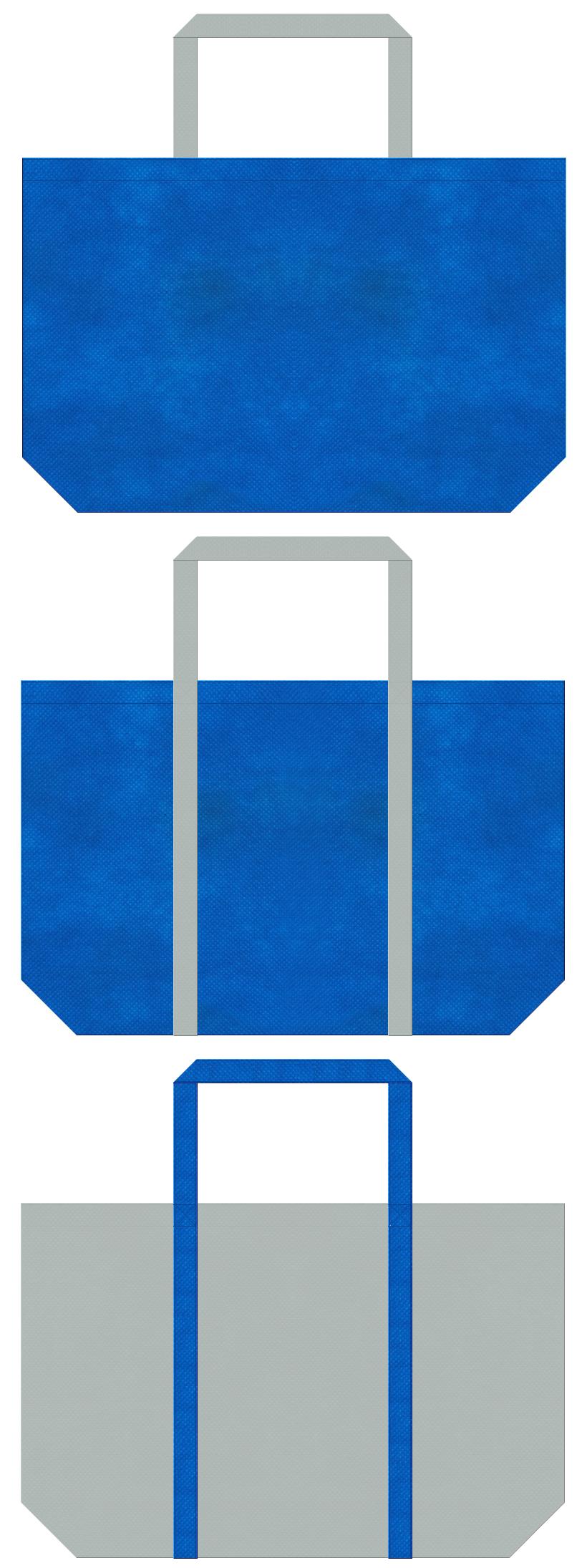 不織布トートバッグ 舟底タイプ 不織布カラーNo.22スカイブルーとNo.2ライトグレーの組み合わせ