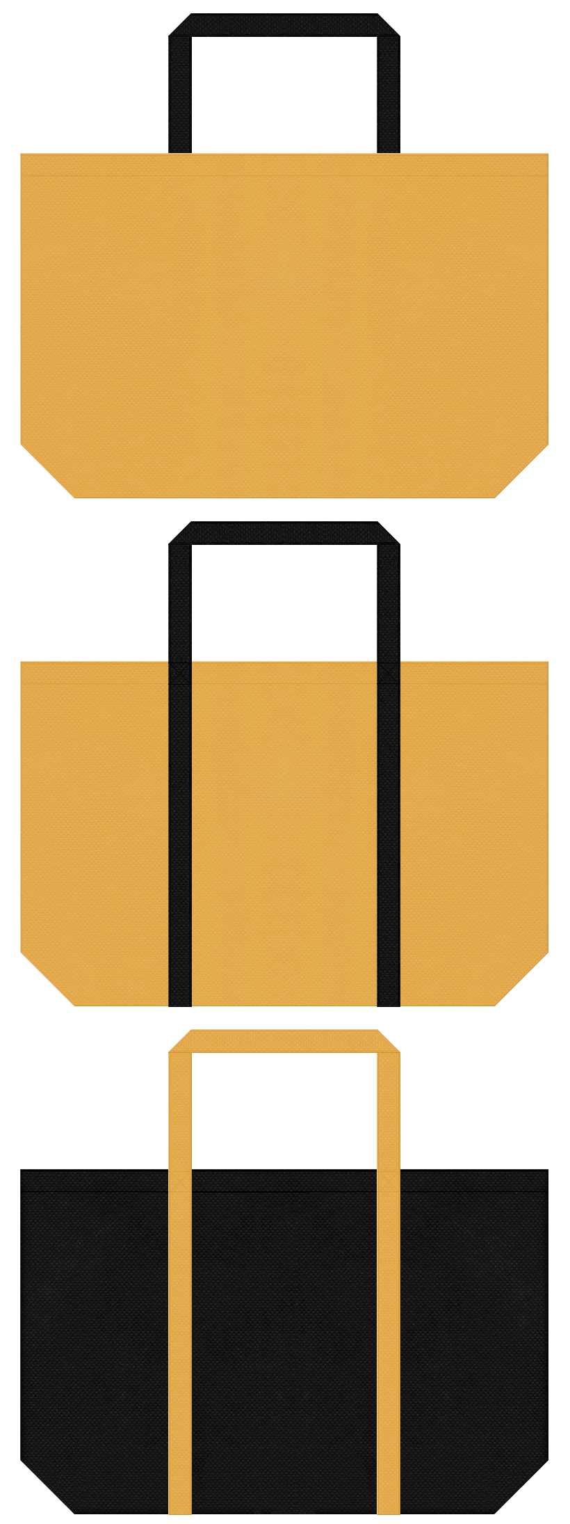 黄土色と黒色の不織布ショッピングバッグデザイン。黒胡椒風の配色です。