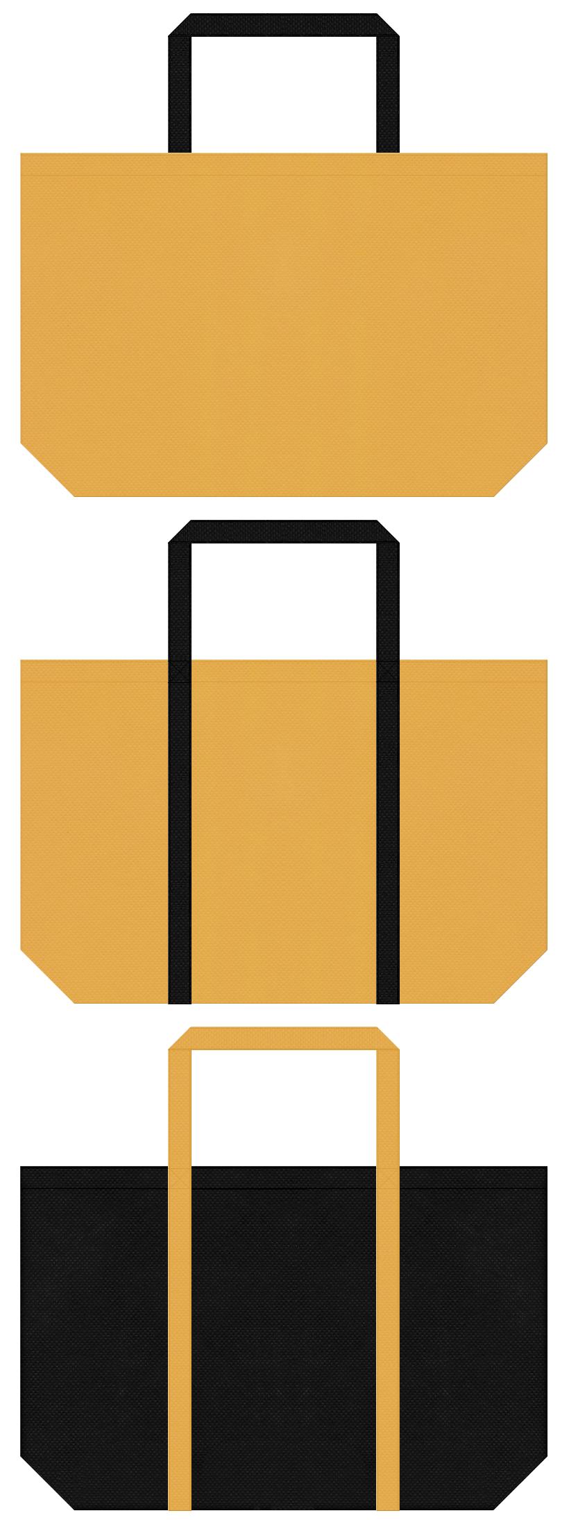 襖・額縁・大工・書道・ゲーム・大名・奉行・戦国・お城イベント・和風催事・黒胡椒・胡麻・きなこ・もなか・和菓子・芋焼酎のショッピングバッグにお奨めの不織布バッグデザイン:黄土色と黒色のコーデ