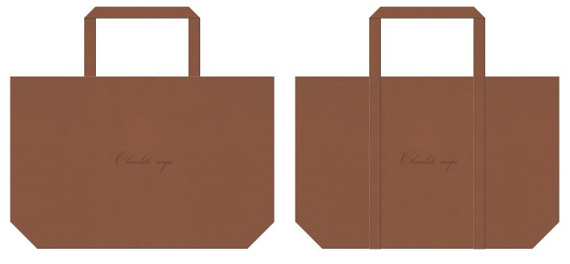 茶色の不織布ショッピングバッグのコーデ:チョコレート風の配色です。