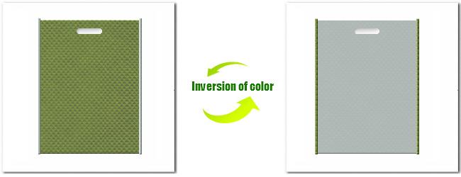 不織布小判抜き袋:No.34グラスグリーンとNo.2ライトグレーの組み合わせ