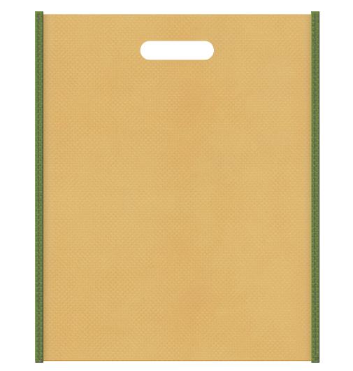 不織布バッグ小判抜き メインカラー草色とサブカラー薄黄土色の色反転