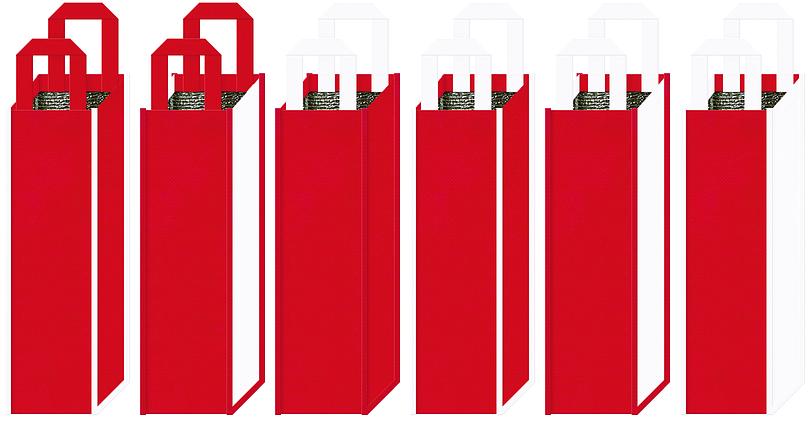 クリスマスイメージの保冷ワインバッグのカラーシミュレーション:紅色と白色