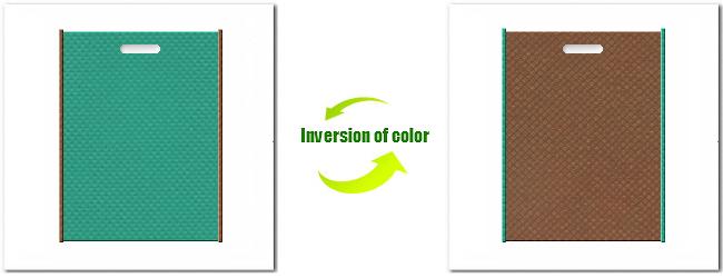 不織布小判抜き袋:No.31ライムグリーンとNo.7コーヒーブラウンの組み合わせ