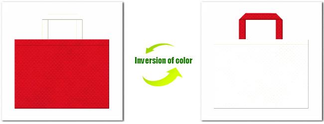 紅色とオフホワイト色の不織布バッグコーディネート