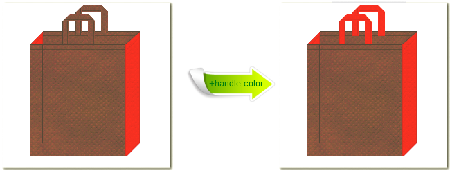不織布No.7コーヒーブラウンと不織布No.1オレンジの組み合わせのトートバッグ
