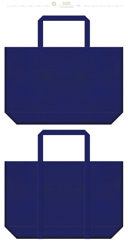 明るい紺一色の大きめ不織布トートバッグ