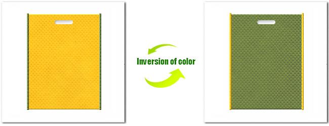 不織布小判抜き袋:No.4パンプキンイエローとNo.34グラスグリーンの組み合わせ