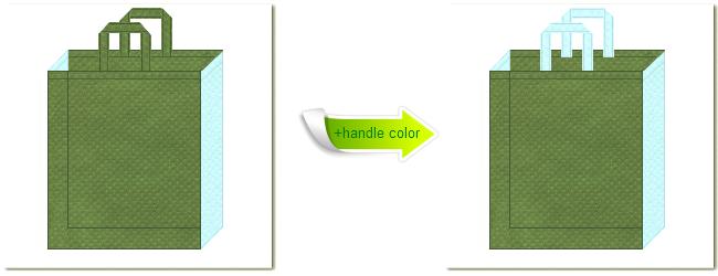 不織布No.34グラスグリーンと不織布No.30水色の組み合わせのトートバッグ