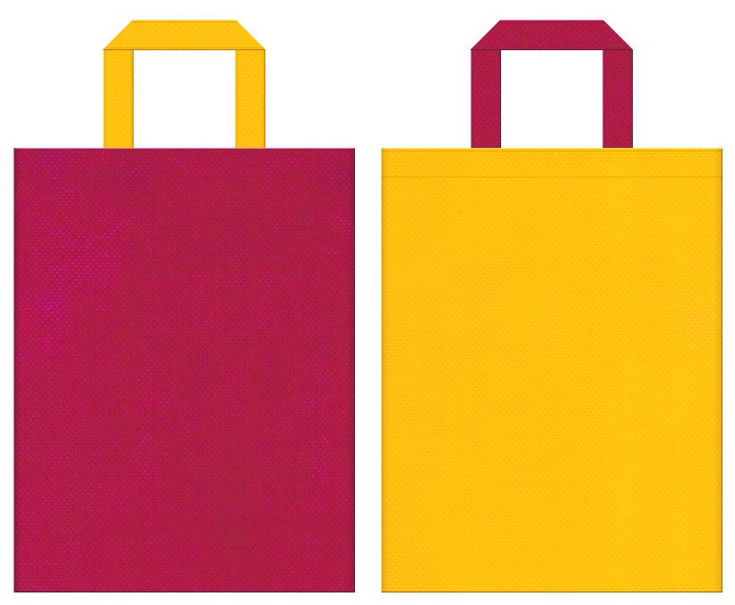 テーマパーク・おもちゃ・ゲーム・レッスンバッグ・ピエロ・サーカス・エンジェル・キッズイベント・通園バッグにお奨めの不織布バッグデザイン:濃いピンク色と黄色のコーディネート
