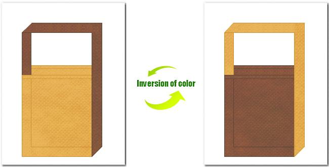 黄土色と茶色の不織布ショルダーバッグのデザイン:木製品のイメージにお奨めの配色です。