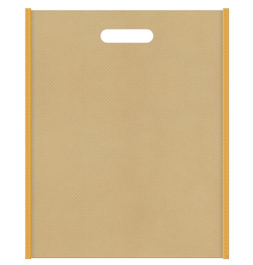 不織布小判抜き袋 メイン色カーキ色、サブカラー黄土色
