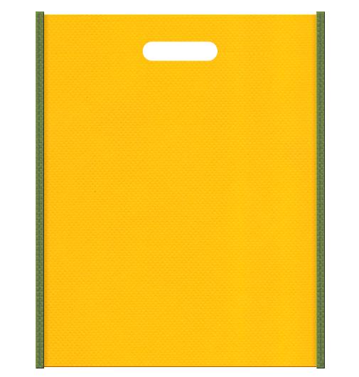 不織布バッグ小判抜き メインカラー草色とサブカラー黄色の色反転