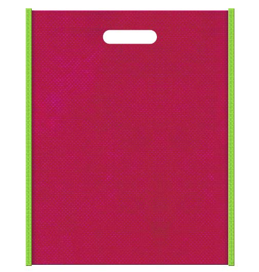 不織布小判抜き袋 メインカラー濃いピンク色とサブカラー黄緑色。ドラゴンフルーツ風。