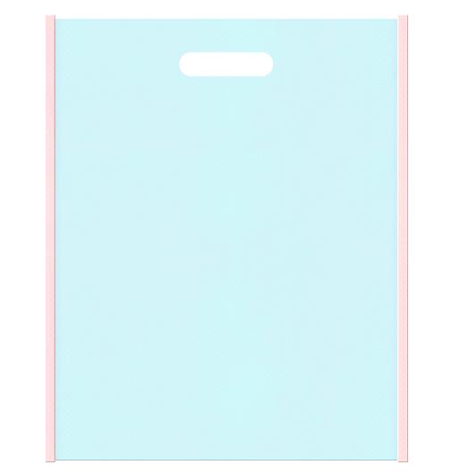 コスメ・バス用品にお奨めの不織布小判抜き袋デザイン:メインカラー桜色とサブカラー水色の色反転