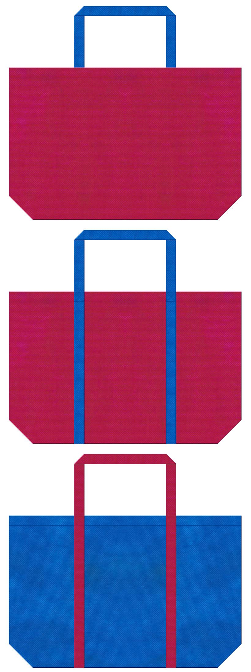 不織布ショッピングバッグのデザイン:不織布カラーNo.39ピンクバイオレットとNo.22スカイブルーの組み合わせ