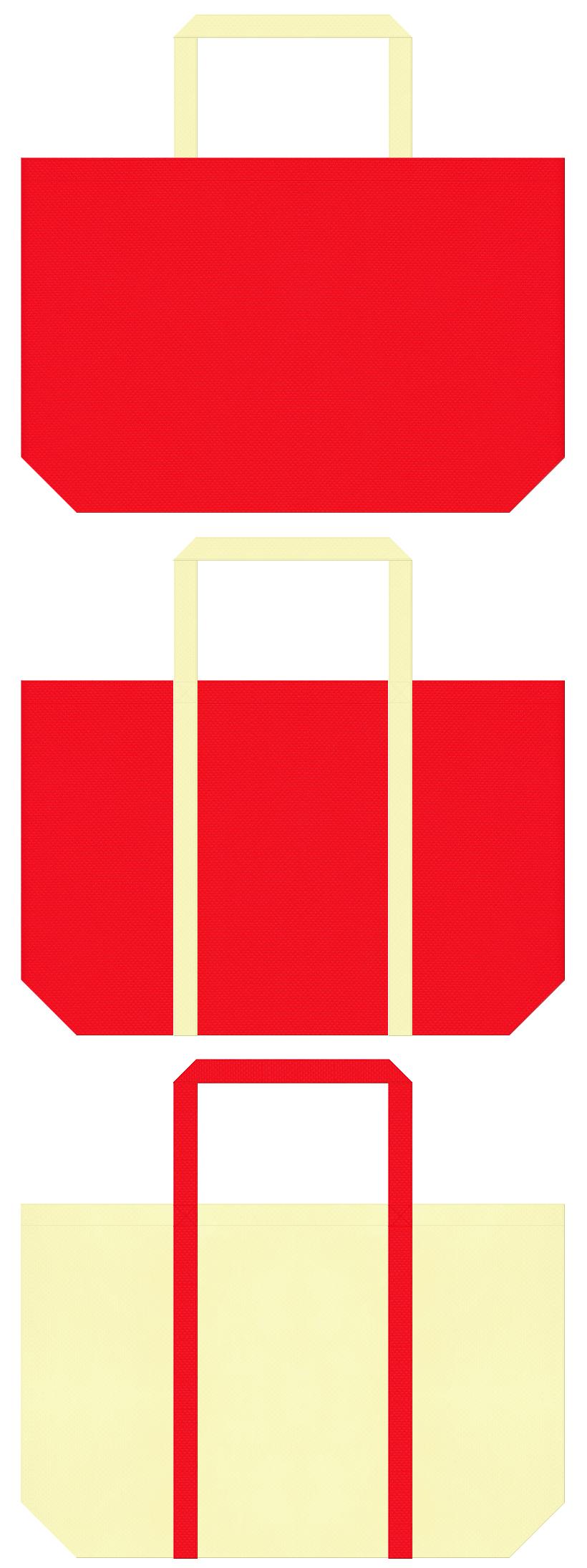 チーズ・ピザ・ひな祭り・和風催事にお奨めの不織布ショッピングバッグのデザイン:赤色と黄色のコーデ