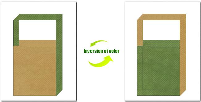 マスタード色と草色の不織布ショルダーバッグのデザイン:畳・桶・樽・江戸時代・和風の配色にお奨めです。