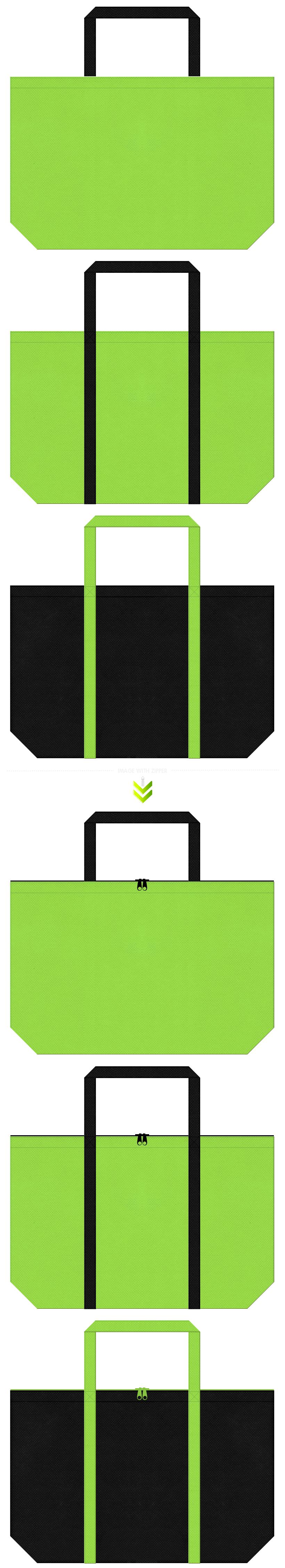 ユニフォーム・運動靴・アウトドア・スポーツ用品のショッピングバッグにお奨めの不織布バッグデザイン:黄緑色と黒色のコーデ