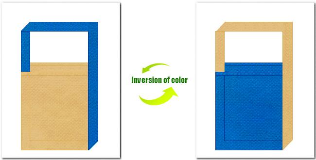 薄黄土色とスカイブルー色の不織布ショルダーバッグのデザイン