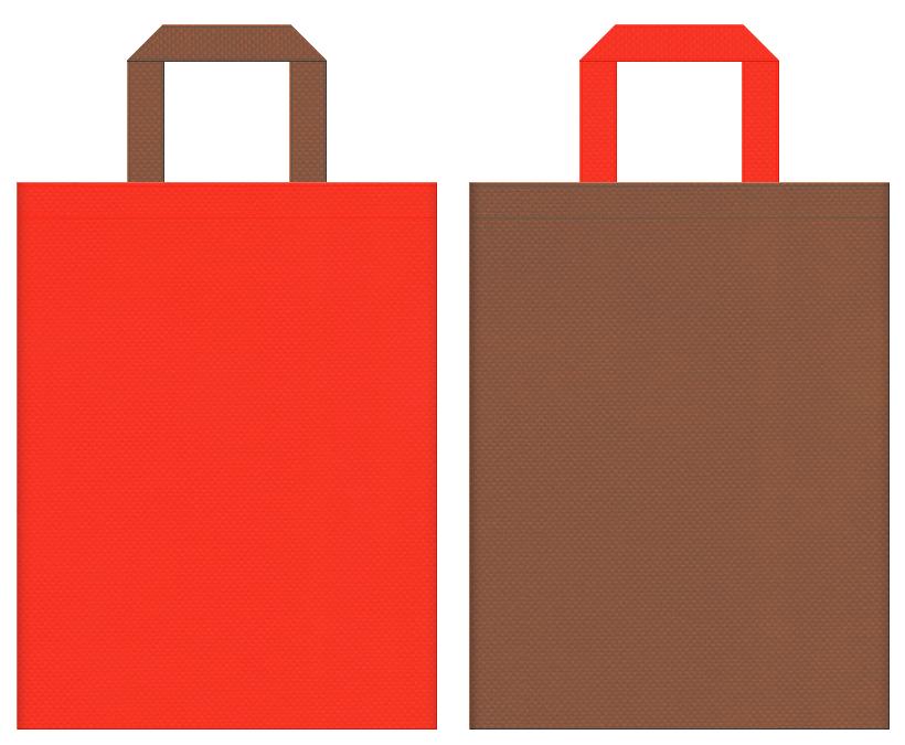 紅茶・レシピ・ランチバッグ・絵本・ハロウィンにお奨めの不織布バッグデザイン:オレンジ色と茶色のコーディネート
