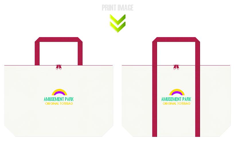 オフホワイト色と濃いピンク色の不織布ショッピングバッグのコーデ:遊園地・ゲーム・おもちゃにお奨めの配色です。