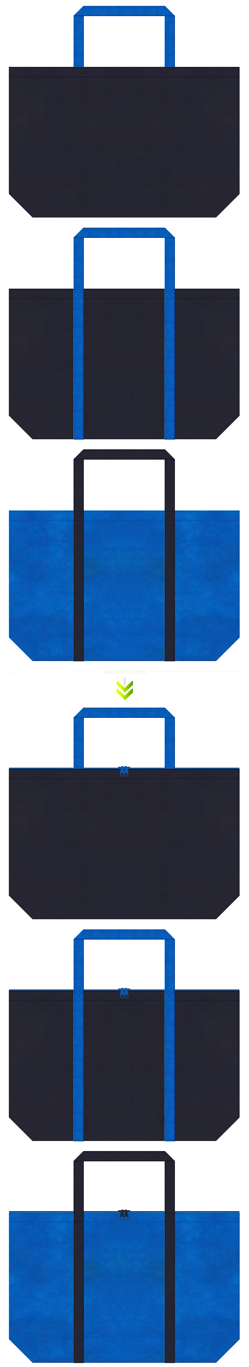 不織布バッグのデザイン:不織布カラーNo.20ナイトブルーとNo.22スカイブルーの組み合わせ