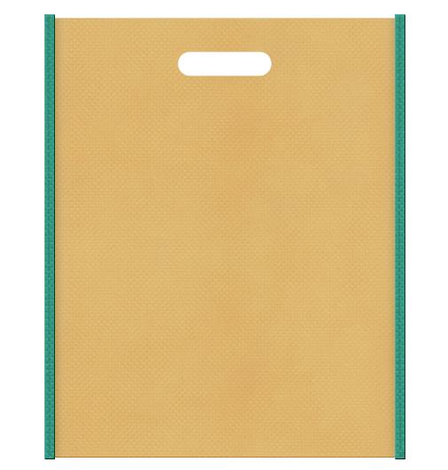 セミナー資料配布用のバッグにお奨めの不織布小判抜き袋デザイン:メインカラー薄黄土色、サブカラー青緑色