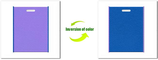 不織布小判抜き袋:No.32ミディアムパープルとNo.22スカイブルーの組み合わせ