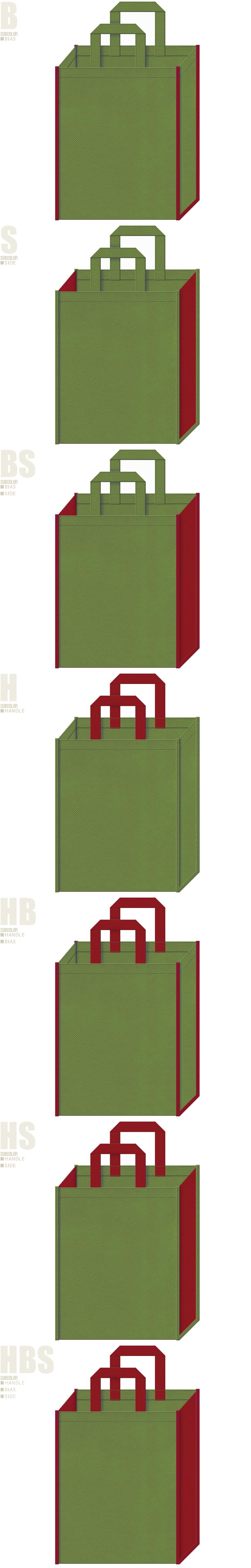草色とエンジ色、7パターンの不織布トートバッグ配色デザイン例。和風の不織布バッグにお奨めです。抹茶入りぜんざい風。