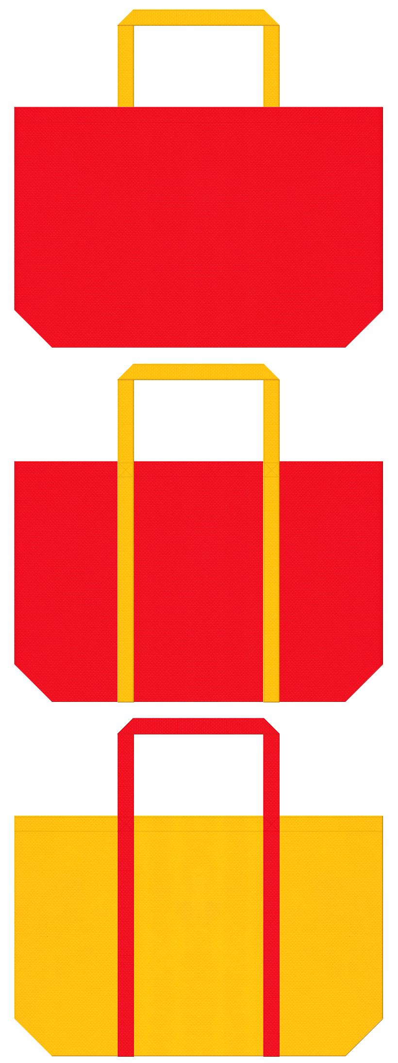 琉球舞踊・アフリカ・カーニバル・サンバ・ピエロ・サーカス・ゲーム・パズル・アミューズメント・テーマパーク・キッズイベントのノベルティ・おもちゃの福袋にお奨めの不織布ショッピングバッグのデザイン:赤色と黄色のコーデ